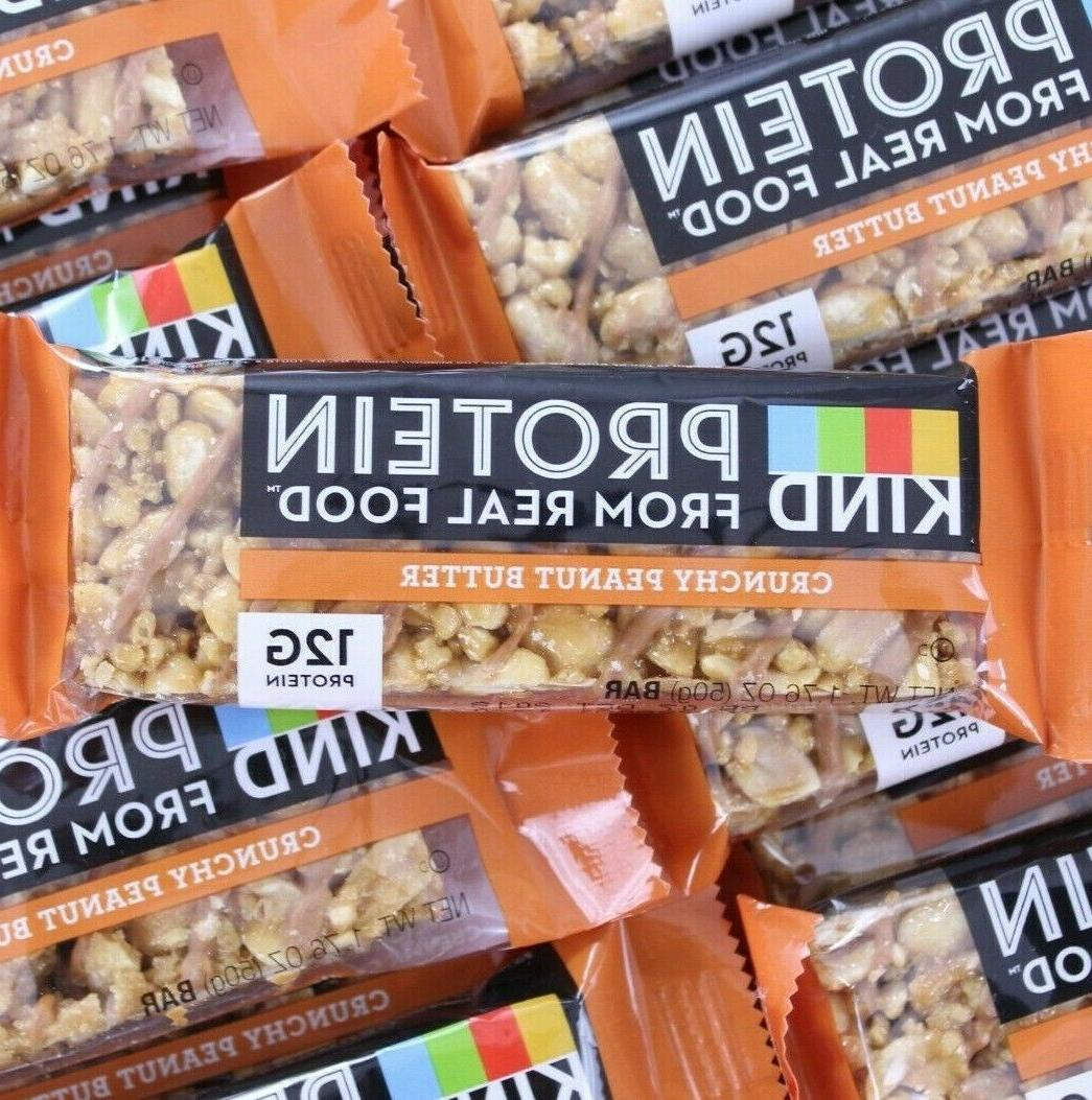 50 protein bars 12g protein chocolate caramel